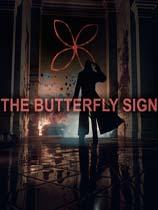 《蝴蝶标记》...