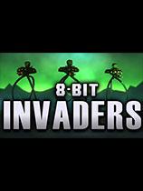 《8位侵略者》 免安装简体中文绿色版