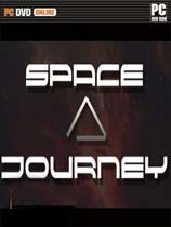 《太空之旅》...