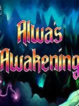 《阿尔瓦的觉醒》 免安装绿色版