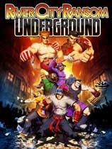《热血物语:地下...