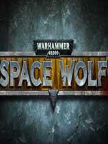 《战锤40K:太空狼...
