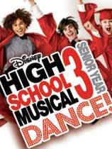 《歌舞青春3:高年级舞蹈》