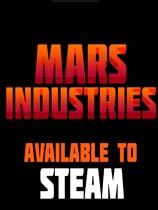 《火星工业》 免安装绿色版