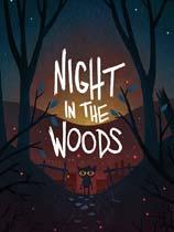 《林中之夜》...