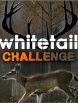 《白尾挑战》
