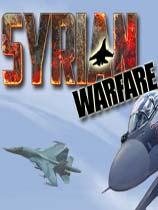 《叙利亚战争》...
