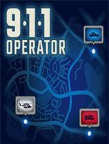 《911接线员》