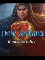 《暗黑情缘6:罗密欧与朱丽叶》 免安装绿色版