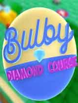《Bulby:钻石课程》 免安装绿色版
