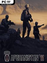 《阿富汗11》