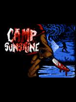 《阳光营地》