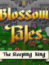 《绽放传说:沉睡的国王》 免安装绿色版