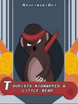 《游客绑架了一只小熊》