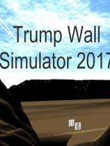 《特朗普墙模拟2017》 免安装绿色版