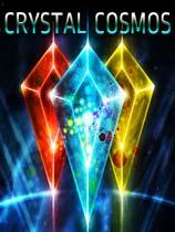 《水晶宇宙》