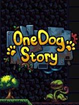 《一条狗的故事》 免安装绿色版