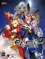 《Fate/EXTELLA》 免安装繁体中文绿色版