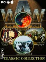《世界大战》