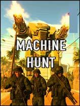 《机器狩猎》...