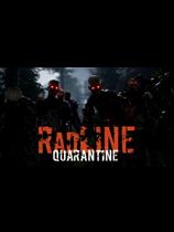 《RadLINE:隔离》