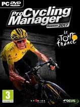 《职业自行车队经理2017》