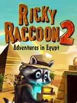 《浣熊瑞奇2:埃及冒险》 免安装绿色版