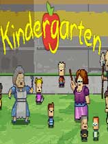 《幼儿园》