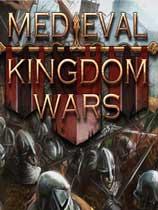 《中世纪王国战争》