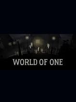 《一人世界》 免安装中文绿色版