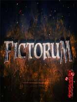 《Fictorum》