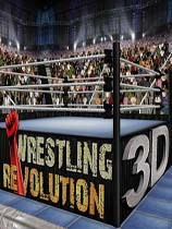 《摔跤革命3D》 免安装绿色版