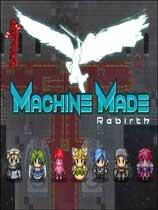 《机器制造:重生》 免安装绿色版