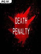 《死刑:开始》 免安装绿色版