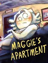《玛姬的公寓》