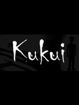 《Kukui》