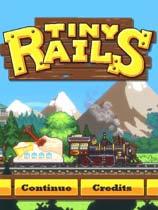 《小小铁路》...