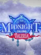 《午夜召唤3:瓦莱里娅》