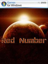 《红色号码:序章》 免安装绿色版