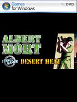 《阿尔伯特·莫特》 免安装绿色版