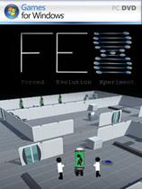 《F.E.X强制进化实验》 免安装绿色版