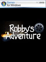 《罗比的冒险》