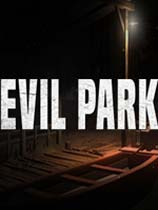 《邪恶公园》