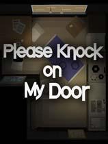 《请敲我门》