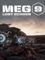 《MEG 9:失落回声》