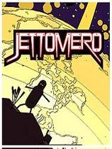 《Jettomero:宇宙...