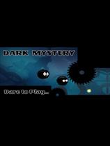 《黑暗的奥秘》
