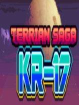 《类地星传奇—KR-17》
