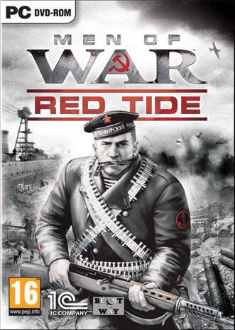 《战争之人:赤潮...