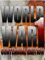 《一战百年纪念版》 免DVD光盘版